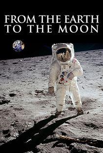از زمین به ماه