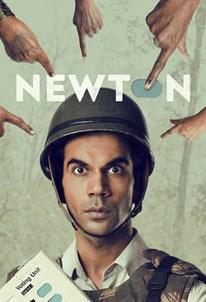 نیوتن