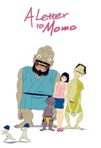 نامه ای به مومو