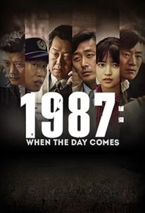 ۱۹۸۷: وقتی که آن روز فرا برسد