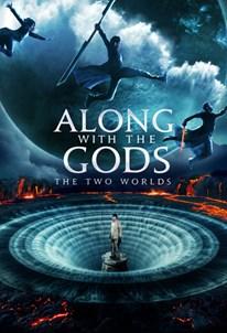 همراه با خدایان: دو دنیا
