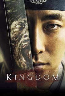 پادشاهی