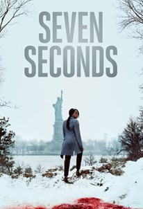 هفت ثانیه