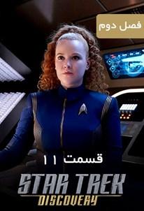 پیشتازان فضا: اکتشاف - فصل ۲ قسمت ۱۱