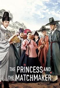 شاهزاده و دلال ازدواج