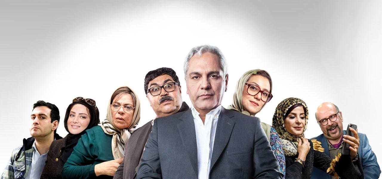 سریال هیولا مهران مدیری فصل 1 دراکولا -طنز و کمدی ایرانی