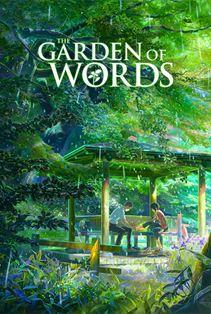 باغی از کلمات