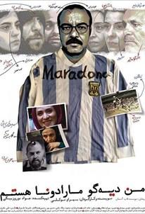 من دیهگو مارادونا هستم