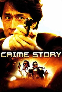 داستان جنایی