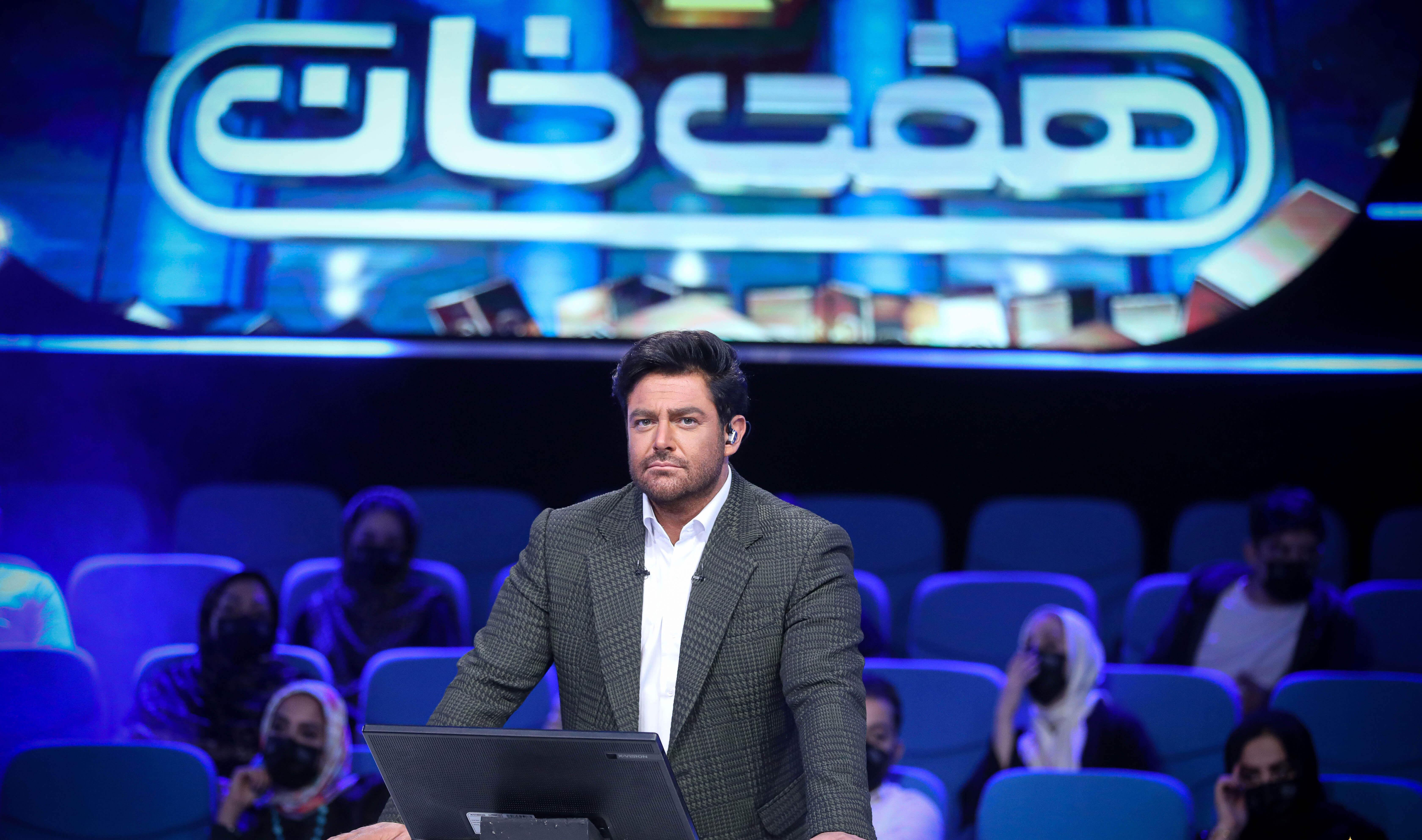 مسابقه هفت خان, دانلود سریال ایرانی و دانلود فیلم قانونی - دانلود مسابقه هفت خان تمام قسمت ها (قسمت 1 تا 26)