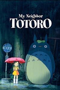 همسایه من توتورو
