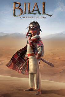 بلال: نژاد جدید قهرمان
