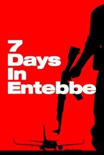۷ روز در انتبه