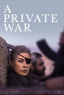 یک جنگ خصوصی