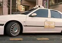 تاکسی ۳