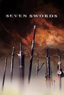هفت شمشیر