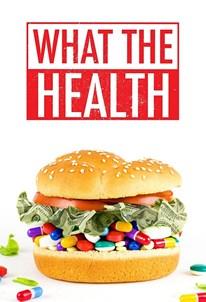 سلامتی چیست