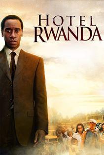 هتل رواندا