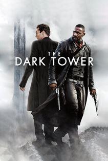 برج تاریک