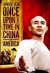 روزی روزگاری در چین و آمریکا