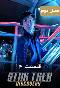 پیشتازان فضا: دیسکاوری - فصل ۲ قسمت ۴