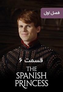 شاهدخت اسپانیایی - فصل ۱ قسمت ۶
