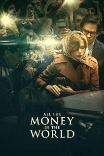 همه پولهای دنیا