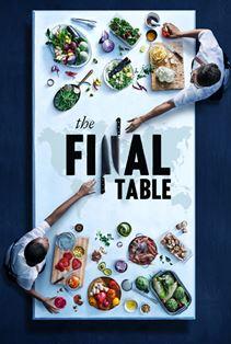 میز نهایی