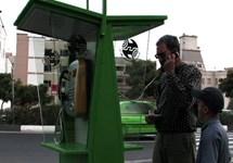 ترانه تنهایی تهران