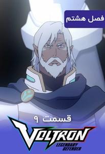 ولترون: محافظان کهکشان - فصل ۸  قسمت ۹
