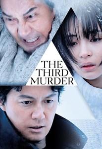 قتل سوم