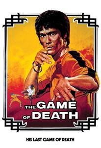 بازی مرگ